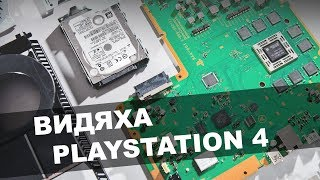 Видеокарта PlayStation 4 в компе.