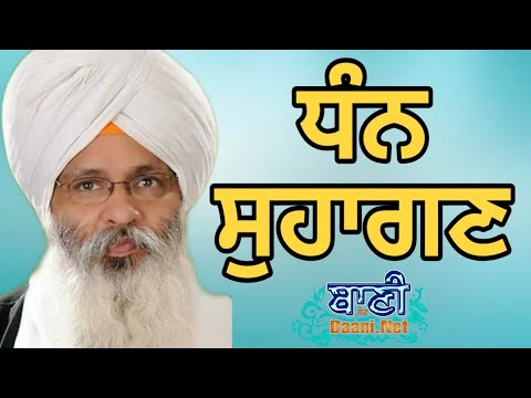 D-Live-Now-Bhai-Guriqbal-Singh-Bibi-Kaulan-Wale-From-Amritsar-25-August-2020