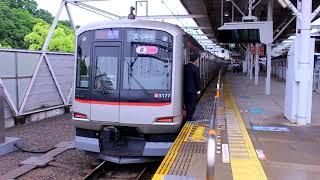 東急電鉄  5000系(8177・5877)車両 各停 元町中華街行