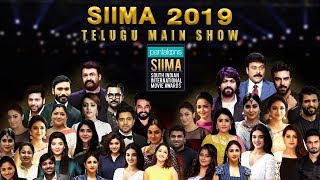 SIIMA 2019 Main Show Full Event | Telugu