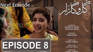 Gul o Gulzar episode 8 Teaser |Gul-o-Gulzar episode 8 Promo| Gul o Gulzar episode 7 Review|| Urdu TV