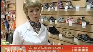 Кладовая здоровья,ортопедический салон, ортопедические изделия(, 2013-08-06T07:01:52.000Z)