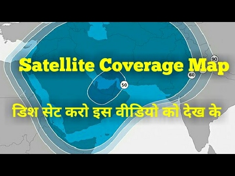 World Satellite Coverage Map In India #02