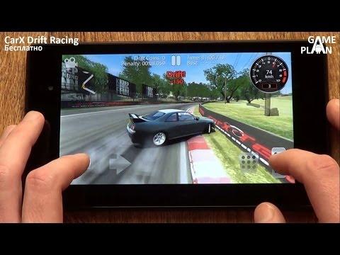 CarX Drift Racing - cвист, дым, запах жженной резины - дрифтинг для Android