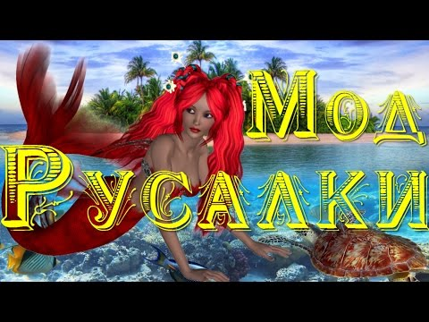 моды симс 4 2014