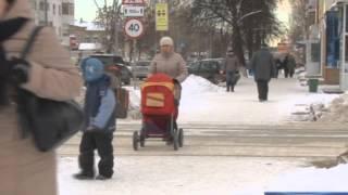 видео Виды пособий гражданам, имеющим детей