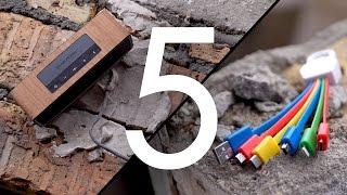 Top 5 Technik für Unterwegs! - felixba