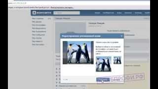 Вконтакте социальная сеть(, 2013-05-05T14:22:07.000Z)