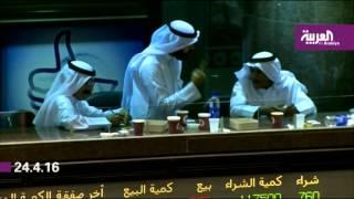 البنوك السعودية تنهي نتائج الربع الأول