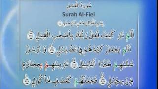 Al-Tarteel #14 Learn the correct pronunciation of the Holy Qur'an