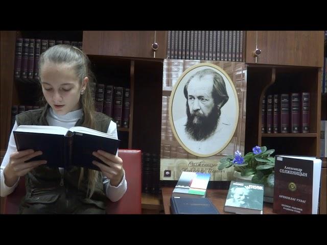 Изображение предпросмотра прочтения – АннаПопова читает произведение «Крохотки: Город на Неве» А.И.Солженицына