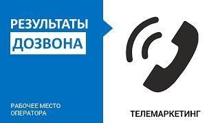 видео COMY | Телефонные гарнитуры для бизнеса