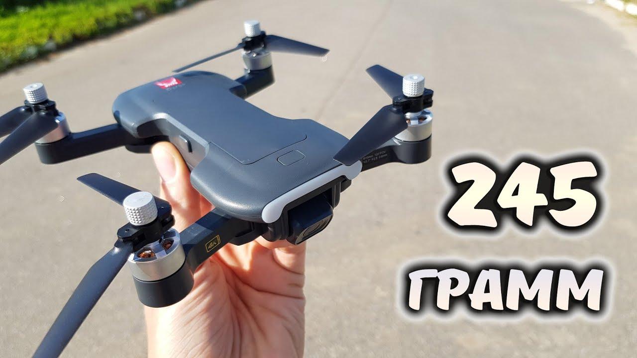 Квадрокоптер MJX BUGS 7B  Без смс и регистрации 4К видео куча режимов
