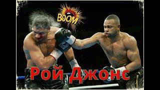 Рой Джонс младший, самые лучшие нокауты. Бокс. Чемпион всех версий. Театральный бокс. Мастер удара.