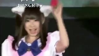 鈴木愛奈さん かわいい ねこみみ 猫耳〜 ラブライブ サンシャイン 小原...