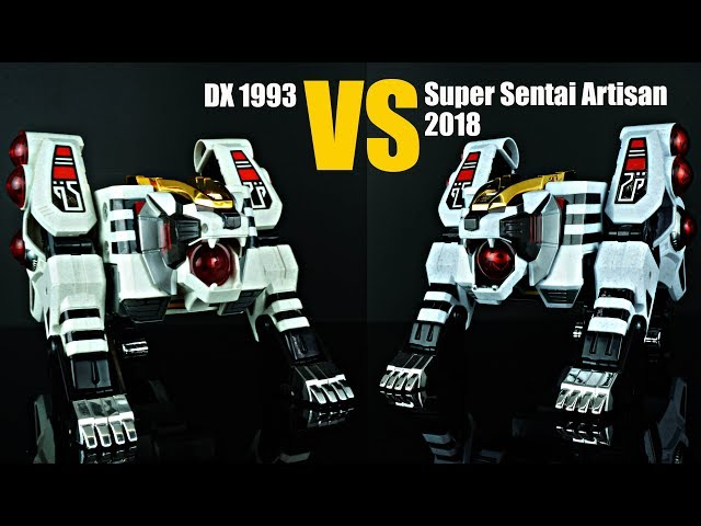 Won Tiger : DX 1993 VS Super Sentai Artisan 2018 ( English sub )