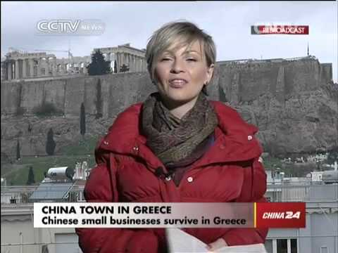 CCTV News Crossover- Chinese Small Businesses in Greece