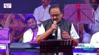 S P B Sings Nenjukulle Innarunnu Sonnal Puriyuma from Ponnumani | Abbas Cultural Kalai Vizha 2017