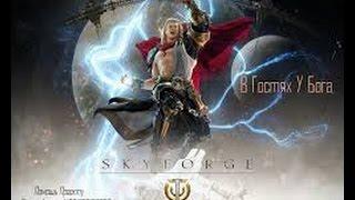 видео Skyforge: системные требования и описание