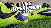 Обзоро сороконожек Nike Tiempo Mystic V TF Euro 2016 Review 819224 .