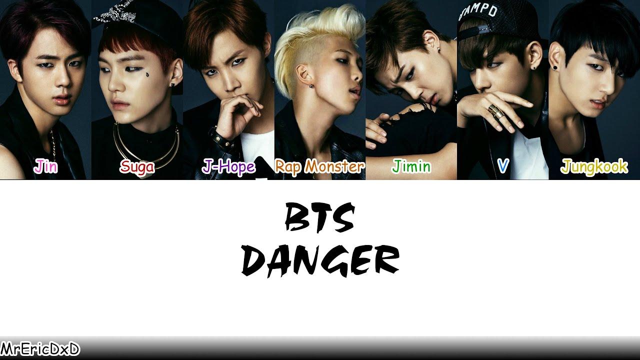 BTS (방탄소년단): Danger Lyrics