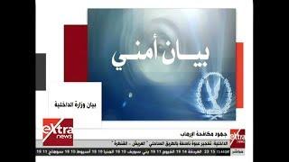 غرفة الأخبار | الداخلية: تفجير عبوة ناسفة بالطريق الساحلي