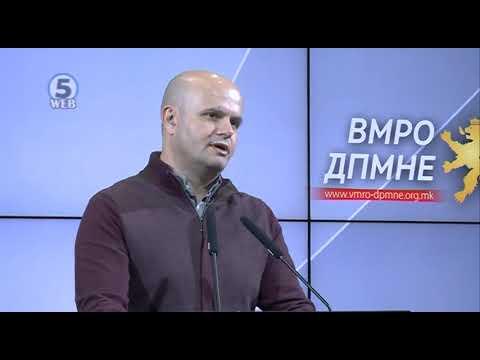 ВМРО-ДПМНЕ: Владата на Заев ја турка Македонија кон Грчко сценарио