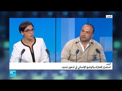 اليمن.. استمرار المعارك والوضع الإنساني في تدهور شديد  - 12:23-2018 / 3 / 13