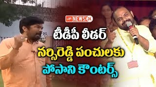 nannuri narsi reddy speech on kcr books