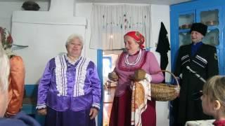 Обряд сватовства на Казачьем Подворье-2