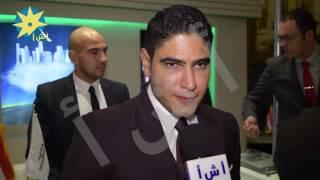"""احمد أبو هشيمة """"أتمني ان يحدث التكامل الإقتصادي بين العرب , والفقر سبب الإرهاب"""""""