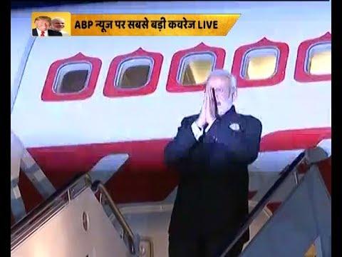 Washington DC: PM Narendra Modi leaves for Amsterdam