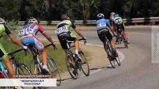 видео Велоспорт в России