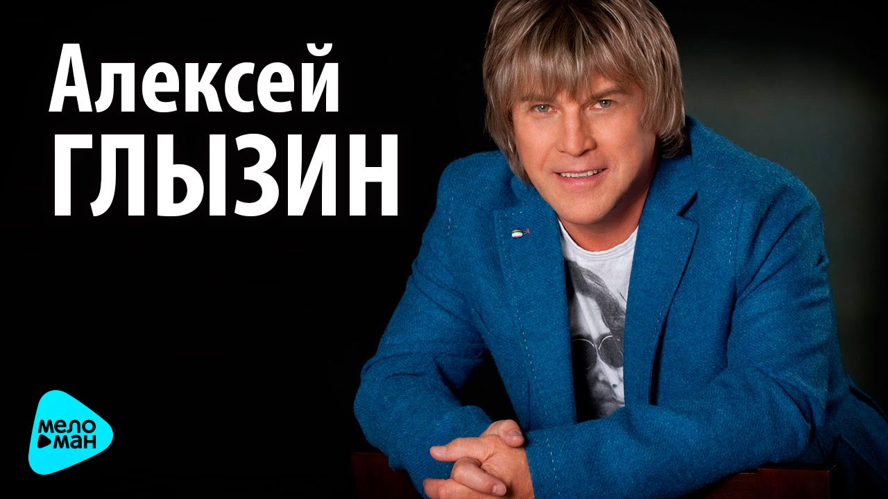 The wife of Alexei Glyzin divorces the singer because of his regular betrayals 11.01.2011 44