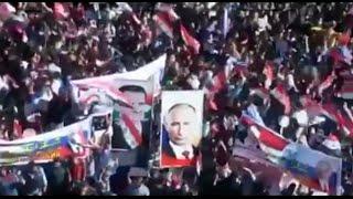 Westliche Medien schweigen! Russland und die syrische Armee werden gefeiert! Russia is celebrated
