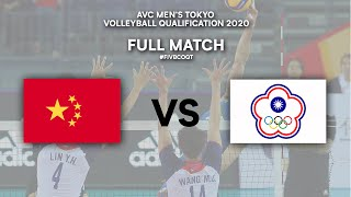 CHN vs. TPE - Full Match | AVC Men's Tokyo Volleyball Qualification 2020