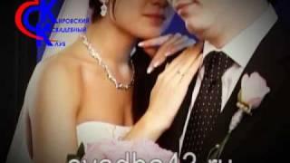 Свадебный клип (Сергеев А.)