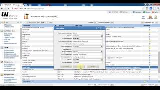 видео Установка WordPress через ISPmanager