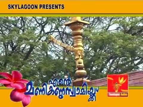 Makarathil Mannjunndu By G Venugopal And Reshma Menon