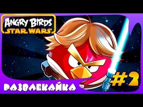 Конструктор LEGO STAR WARS, Лего Звездные войны