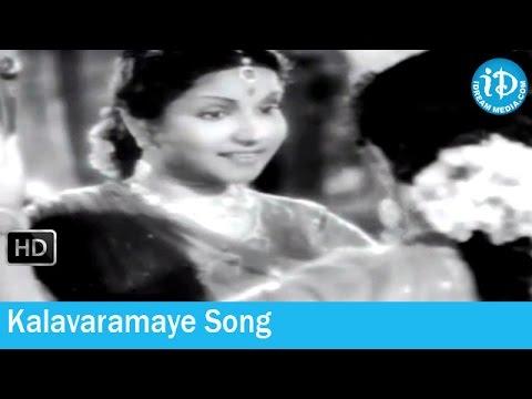 Patala Bhairavi Movie Songs - Kalavaramaye Song - NTR - SVR - Savitri