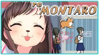 【Montaro:RE】柴犬キズナアイ!あの子のスカートの中(きゃー!)に潜入!