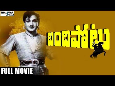 Bandipotu Telugu Full Length Movie || N.T.R,Krishna Kumari