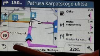 видео Купить Garmin Drive 51LMT RUS (010-01678-46). навигатор для машины Garmin Drive 51LMT RUS (010-01678-46) по лучшей цене 9817 руб.