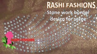 How to make saree border stone work
