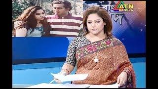 এই মাত্র   সালমান শাহ'র ঘটনার নতুন মোড় মিডিয়া তোলপাড় !salman shah!Bangla Latest News!