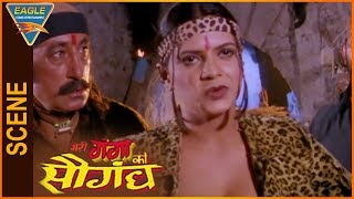 Meri Ganga Ki Saugandh Hindi Movie || Shakti Kapoor & Ganga Best Scene || Eagle Entertainment Offici