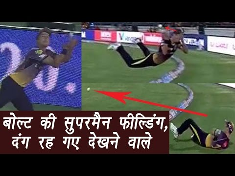 IPL 2017 : Trent Boult amazing catch at Boundary line, even Raina Shocked | वनइंडिया हिंदी