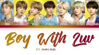 BTS - Boy With Luv -Japanese Ver- (방탄소년단 - Boy With Luv) [Color Coded Lyrics/Kan/Rom/Eng/日本語字幕/가사]
