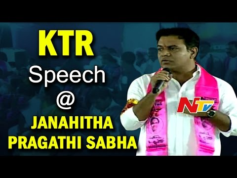Minister KTR Speech @ TRS Janahita Sabha in Jagtial || NTV
